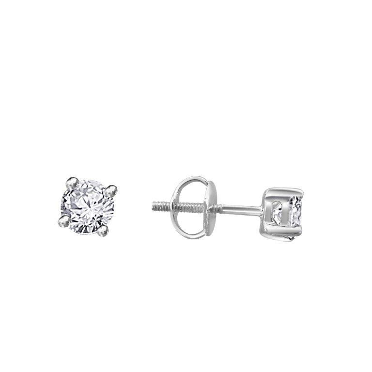 Four Claw Round  Diamond Stud Earrings